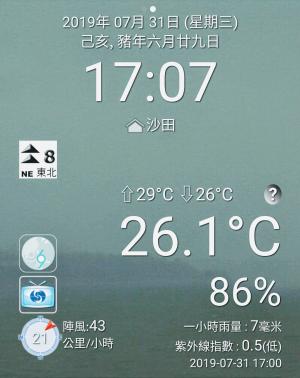 Screenshot_20190731-1707502.png