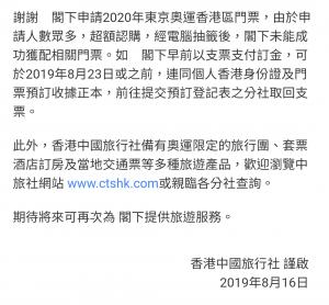 Screenshot_20190820-1546142.png